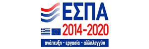 Online Σύστημα Κρατήσεων - Πρόγραμμα ΕΣΠΑ 2014-2020