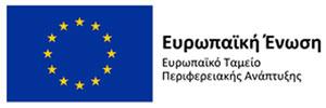 Online Σύστημα Κρατήσεων - Ευρωπαϊκή Ένωση